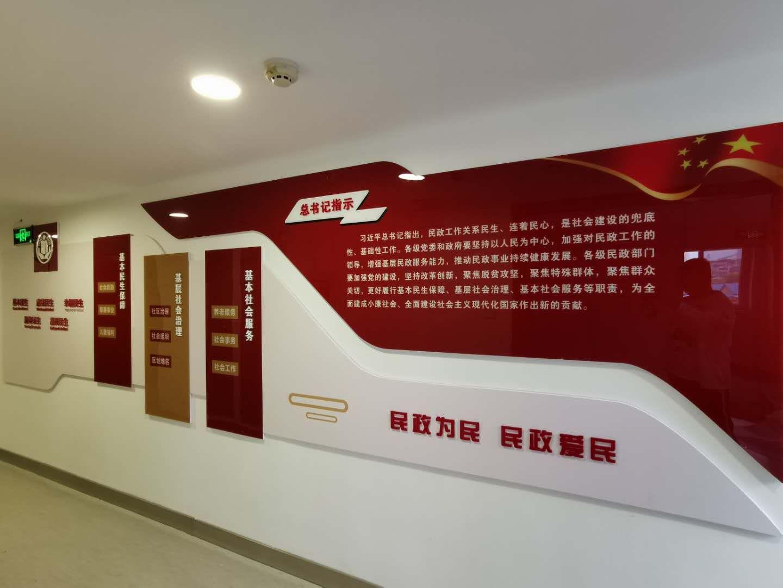 文化墙设计公司 专业企业文化墙设计 企业形象墙设计公司