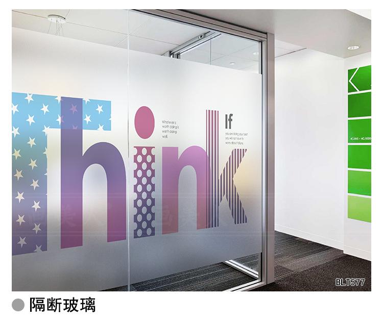 武汉画册印刷公司_企业办公室磨砂玻璃贴纸-武汉创意汇广告公司