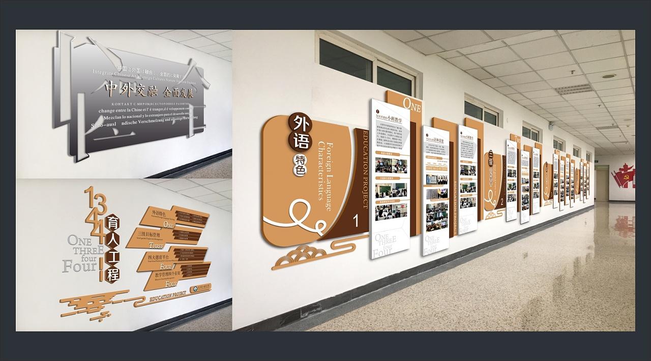 武汉画册印刷公司_武汉校园文化墙设计-制作-安装一站式服务商-武汉创意汇广告公司