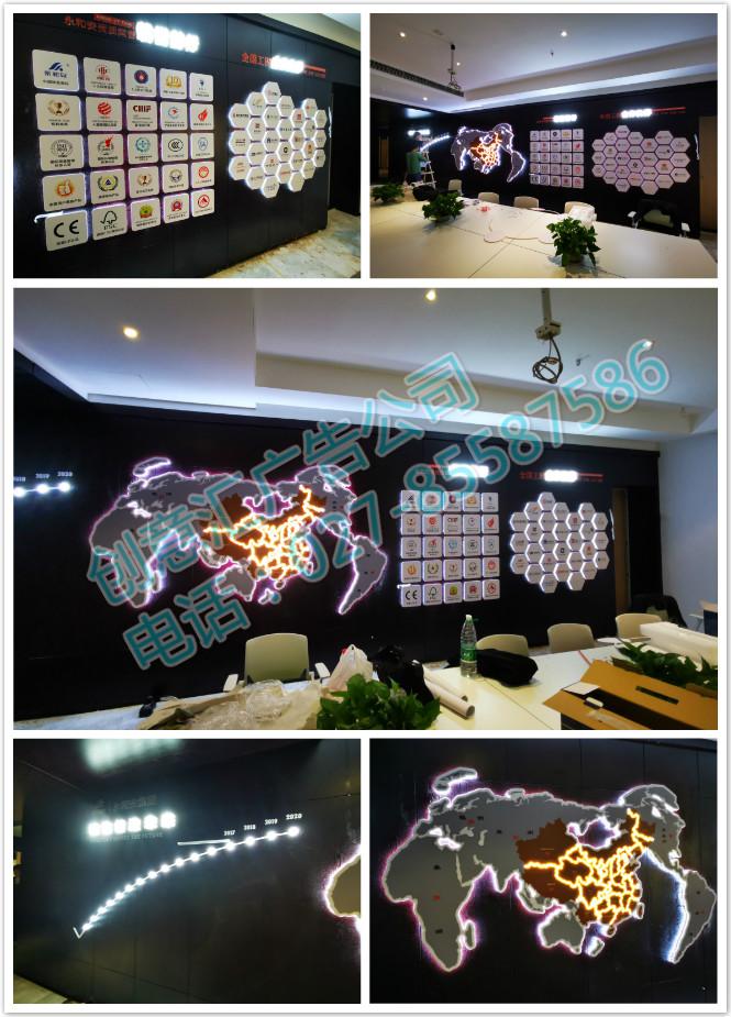 企业文化墙设计|企业形象墙制作|企业LOGO墙安装|企业背景墙策划|企业荣誉墙定制|企业励志墙订制|企业展示墙制作