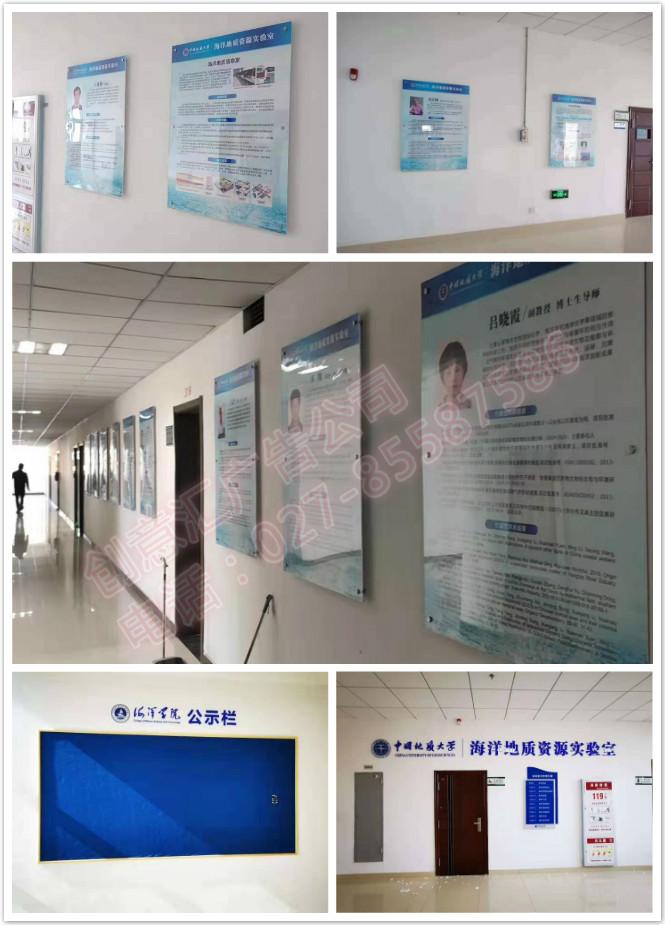 武汉创意阳光广告公司墙设计|企业形象墙制作|企业LOGO墙安装|企业背景墙策划|企业荣誉墙定制|企业励志墙订制|企业展示墙制作